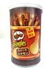 【食べてみた!】日本初上陸!プリングルズのスイートシナモン味