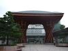 祝・北陸新幹線開通。アートと情緒の溢れる街、金沢へ。